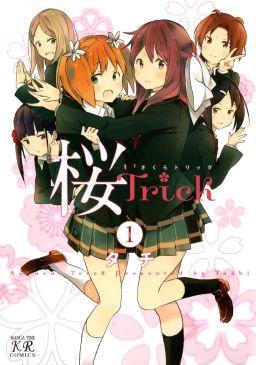 Sakura Trick in Manga [klik gambar untuk melihat lebih besar]