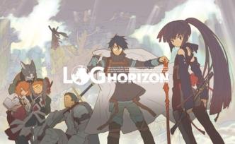 LOG HORIZON [klik gambar untuk melihat lebih besar]