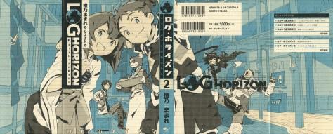 Log Horizon at Manga Vol.02 [klik gambar untuk melihat lebih besar]