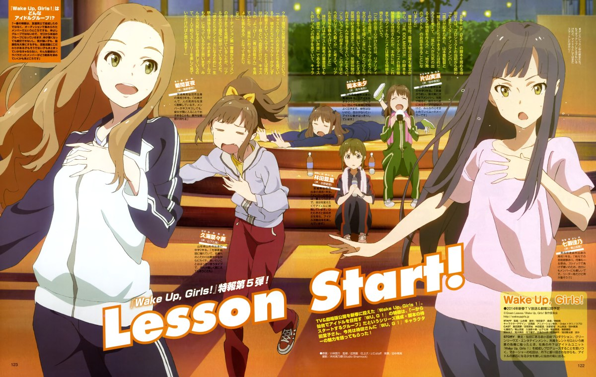 Debut PV [Anime] Idol Terbaru Berjudul Wake Up, Girls!