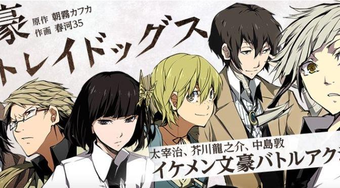 Novelis Dan Brown Pengarang The Da Vinci Code Akan Berperan Sebagai Karakter [Manga]