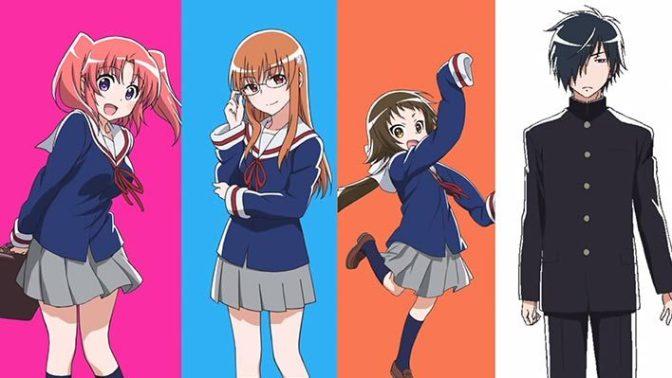 Mikakunin-de-Shinkoukei-anime