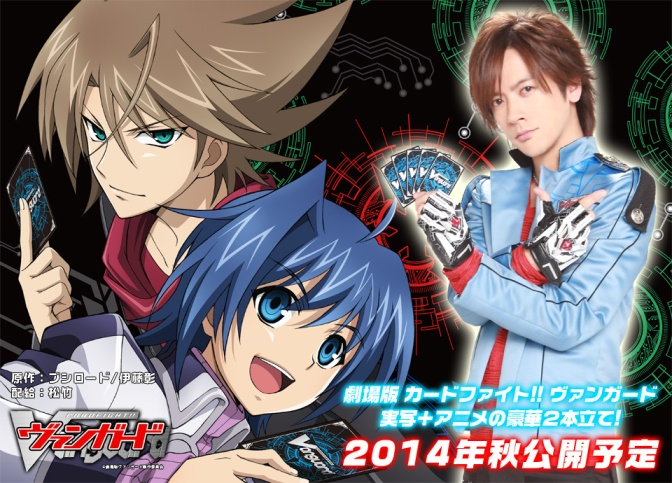 Live Action dari Anime Cardfight!! Vanguard Akan Rilis di Musim Semi
